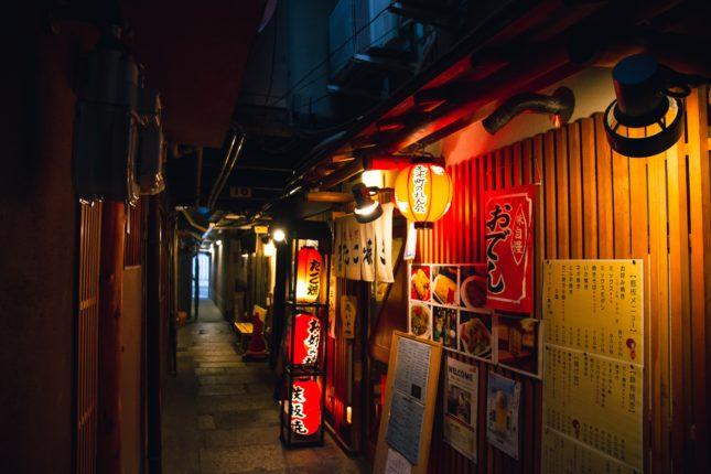 voyage-japonaise